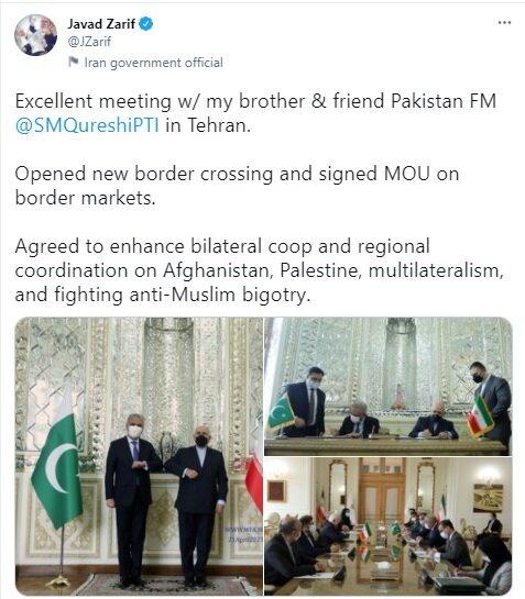 گزارش توئیتری ظریف از نتایج دیدار با همتای پاکستانی