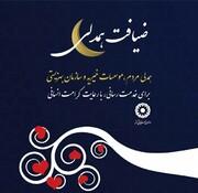 برگزاری پویش ضیافت همدلی رمضان در استان کهگیلویه و بویراحمد