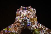 ببینید | تصاویر شهدای مدافع سلامت روی برج آزادی