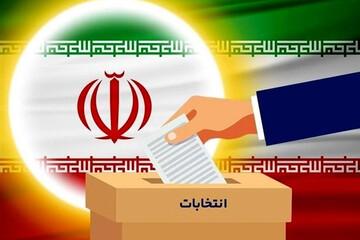گام جدید شورای نگهبان برای ساماندهی کاندیداهای ریاست جمهوری /اصلاحیه قانون انتخابات ابلاغ شد