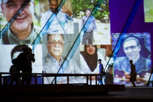 ویدئومپینگ شهدای مدافع سلامت