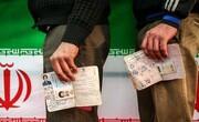 انتخابات متفاوت ۱۴۰۰/ کدام جریان پیروز میدان است؟
