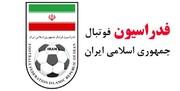 کار عجیب اینستاگرام فدراسیون که استقلالیها را شاکی کرد!/عکس