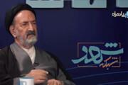 ببینید | رازگشایی حجهالاسلام دعایی از فراکسیون مهپیکران مجلس!