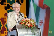 بزرگداشت سعدی: وظیفهای انقلابی