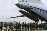 ببینید   عقبنشینی ارتش روسیه از اطراف مرز اوکراین