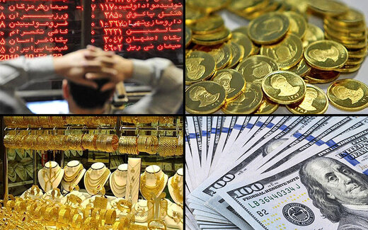 عقبنشینی مستمر بازارهای داخلی/ بازارهای طلا و بورس به کدام سمت میرود؟
