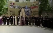 صد و ششمین سالگرد نسل کشی ارامنه برگزار شد