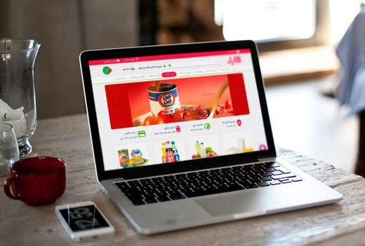 فروشگاه ساز، اقتصادی ترین روش برای ساخت فروشگاه اینترنتی