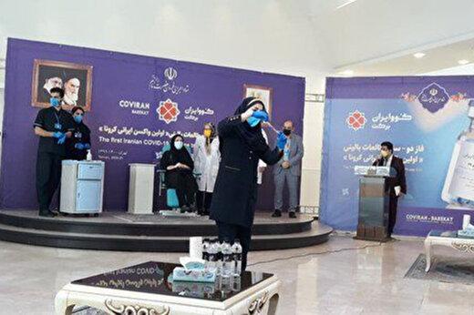 توزیع عمومی واکسن کوو ایران برکت در راه است