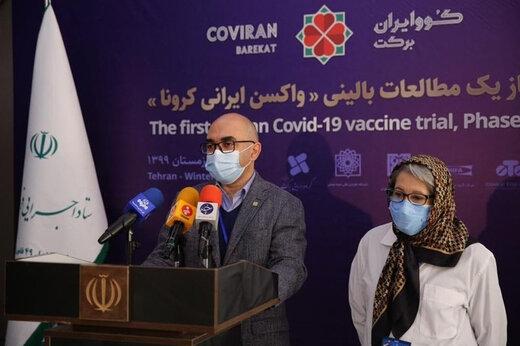اعلام جزئیات تزریق واکسن کووایران برکت به افراد بالای ۷۵ سال