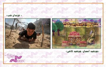 خروج دو فیلم ایرانی از جشنواره تجزیه طلبانه