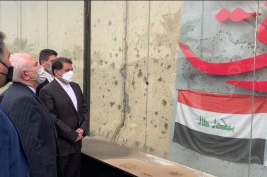 ببینید | ادای احترام ظریف به شهید سلیمانی در عراق