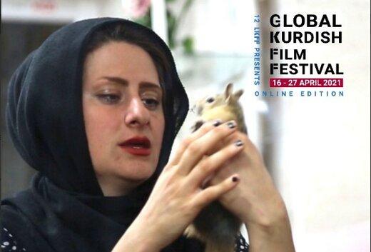 انصراف «کارواش» از جشنواره فیلمهای کُردی لندن در پی بیاحترامی