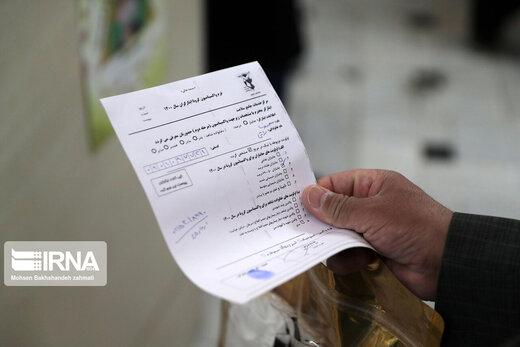 واکسیناسیون جانبازان ۵۰ تا ۷۰ درصد در مشهد