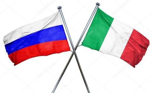 روسیه هم از ایتالیا انتقام گرفت