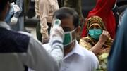 ممنوعیتورود اتباع هندی و مسافران این کشور به ایران / تشدید غربالگری از مسافران پاکستانی