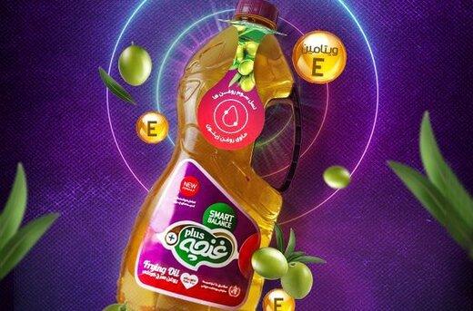 روغن خوراکی هوشمند، جدیدترین اختراع دست بشر