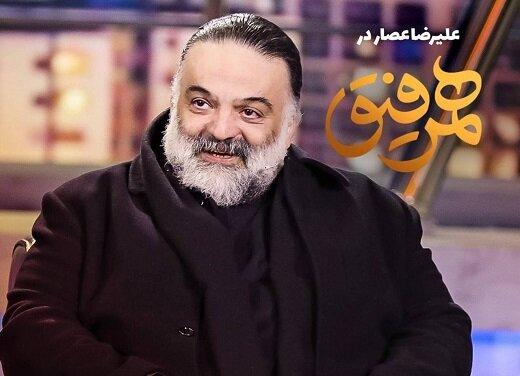 علیرضا عصار، مهمان شهاب حسینی در «همرفیق» شد
