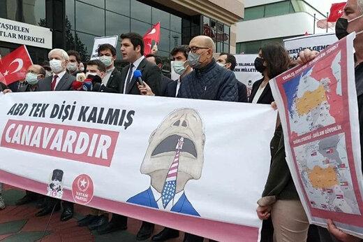 ببینید | تجمع ضد آمریکایی در ترکیه