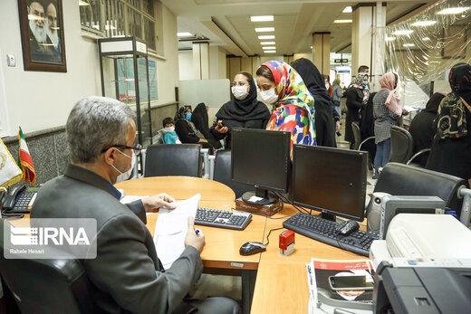توضیح مقام بانک مرکزی در مورد دلایل برگشت تراکنشها