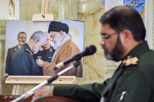 رونمایی از سکه یادبود طلا و نقره سردار شهید حاج قاسم سلیمانی