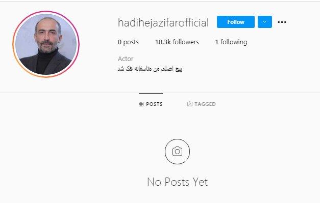 صفحه اینستاگرام هادی حجازیفر هک شد