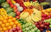 خوردن زیاد میوه سلامت شما را به خطر میاندازد