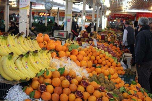 آخرین قیمت میوههای فصل و نوبرانه / گیلاس کیلویی ١٣۵ هزار تومان
