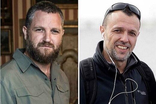 قتل دردناک فیلمساز اسپانیایی/ پای داعش در میان است؟