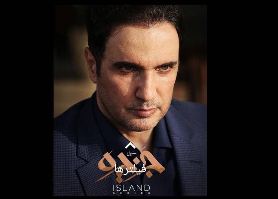 محمدرضا فروتن به «جزیره» سیروس مقدم رفت