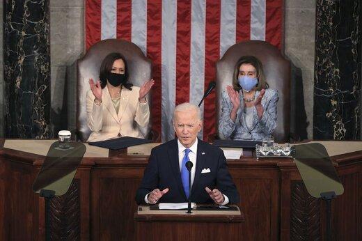 سخنرانی باید در کنگره