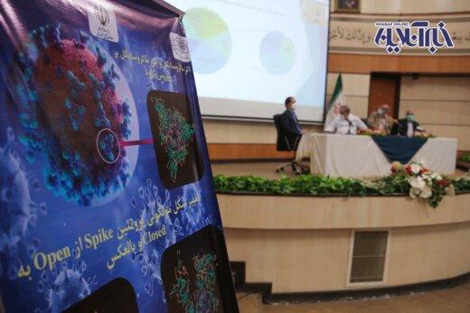 رونمایی از اولین اسپری ضد کرونای ایرانی در بیمارستان مسیح دانشوری