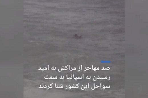 ببینید | تصاویر عجیب از شنای صدها نفر برای رسیدن به پناهندگی در اسپانیا!
