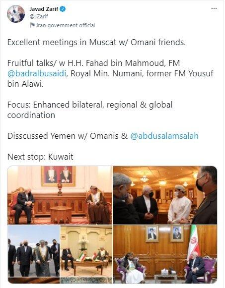 گزارش توئیتری ظریف در پایان سفر به عمان