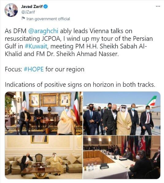 خبر خوب ظریف: نشانههای مثبت به چشم میخورد