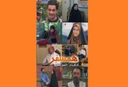 صحنهای که جان دو بازیگر مشهور ایرانی را به خطر انداخت