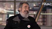 ببینید | خاطره خندهدار و شنیدنی شهاب حسینی از همکاری با سیامک انصاری