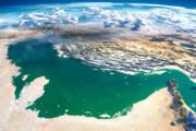 ببینید   قابل توجه کشورهای عربی؛ درج نام خلیج فارس در اسناد تاریخی رم باستان