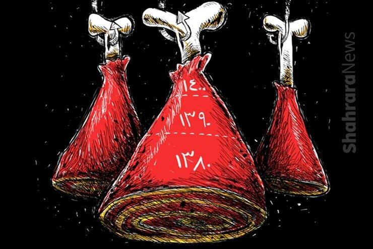 5557502 - ببینید: سهم مردم از گوشت در سال ۱۴۰۰!