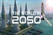 ببینید | تصاویر شگفتانگیز از پیشبینی سبک زندگی در سال 2050