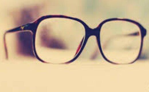 چشم دل باز کن که جان بینی