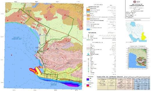 تهیه نقشه ژئوتوریسم چابهار به همت دفتر زمینشناسی دریایی سازمان زمینشناسی و اکتشافاتمعدنی کشور