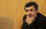 محمود احمدی نژاد: زیرآب من را زدند