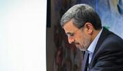 رفتار عجیب و غریب محمود احمدینژاد از نظر رهبر انقلاب