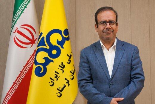 افتتاح مرکز آموزش عملی نیروهای پیمانکاری شرکت گاز لرستان