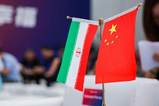 بررسی سند همکاری ایران و چین و مسائل مرتبط با مناطق آزاد