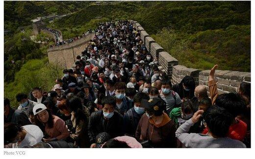 میزبانی مقاصد گردشگری چین از انبوه بی سابقه مسافران؛ نشانه اعتماد مردم به دولت