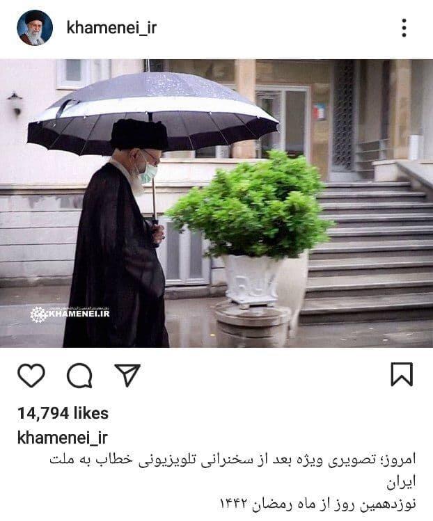 تصویر ویژه از رهبر انقلاب در هوای بارانی