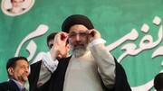 کاندیداتوری ابراهیم رئیسی در انتخابات ۱۴۰۰ قطعی است